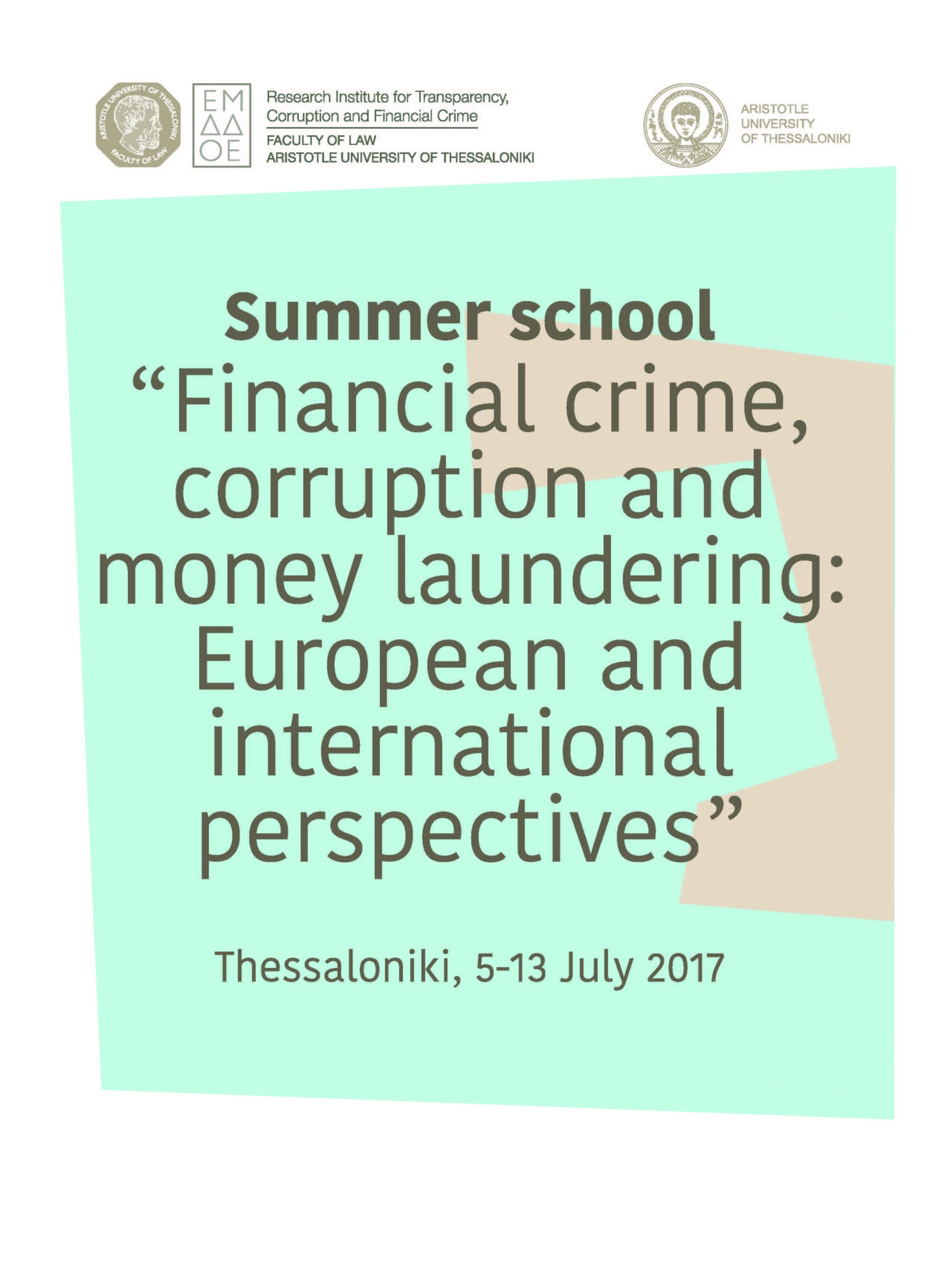 """Summer School """"Financial crime, corruption and money laundering: European and international perspectives"""", 55-13.07.2017"""