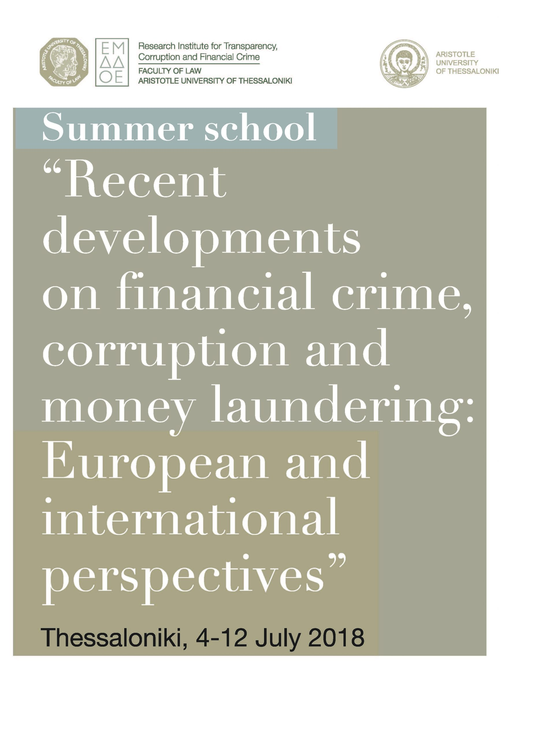 """Summer School """"Recent developments on financial crime, corruption and money laundering: European and international perspectives"""", 4-12 July 2018"""